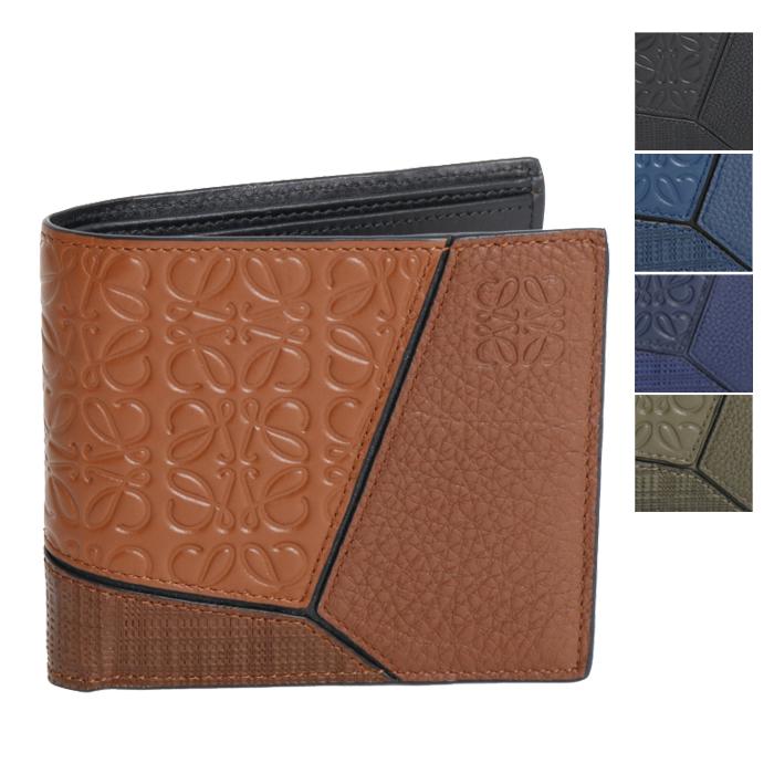 ロエベ LOEWE 二つ折り財布 SLG PUZZLE BIFOLD パズル 124 99 302 メンズ