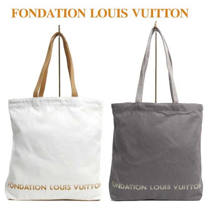 ルイヴィトン フォンダシオン LOUIS VUITTON トートバッグ キャンバス CANVAS パリ限定 レディース メンズ