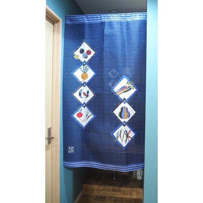 のれん京野菜N-302085x150cmウォッシャブルブルーノレン暖簾おしゃれ和風