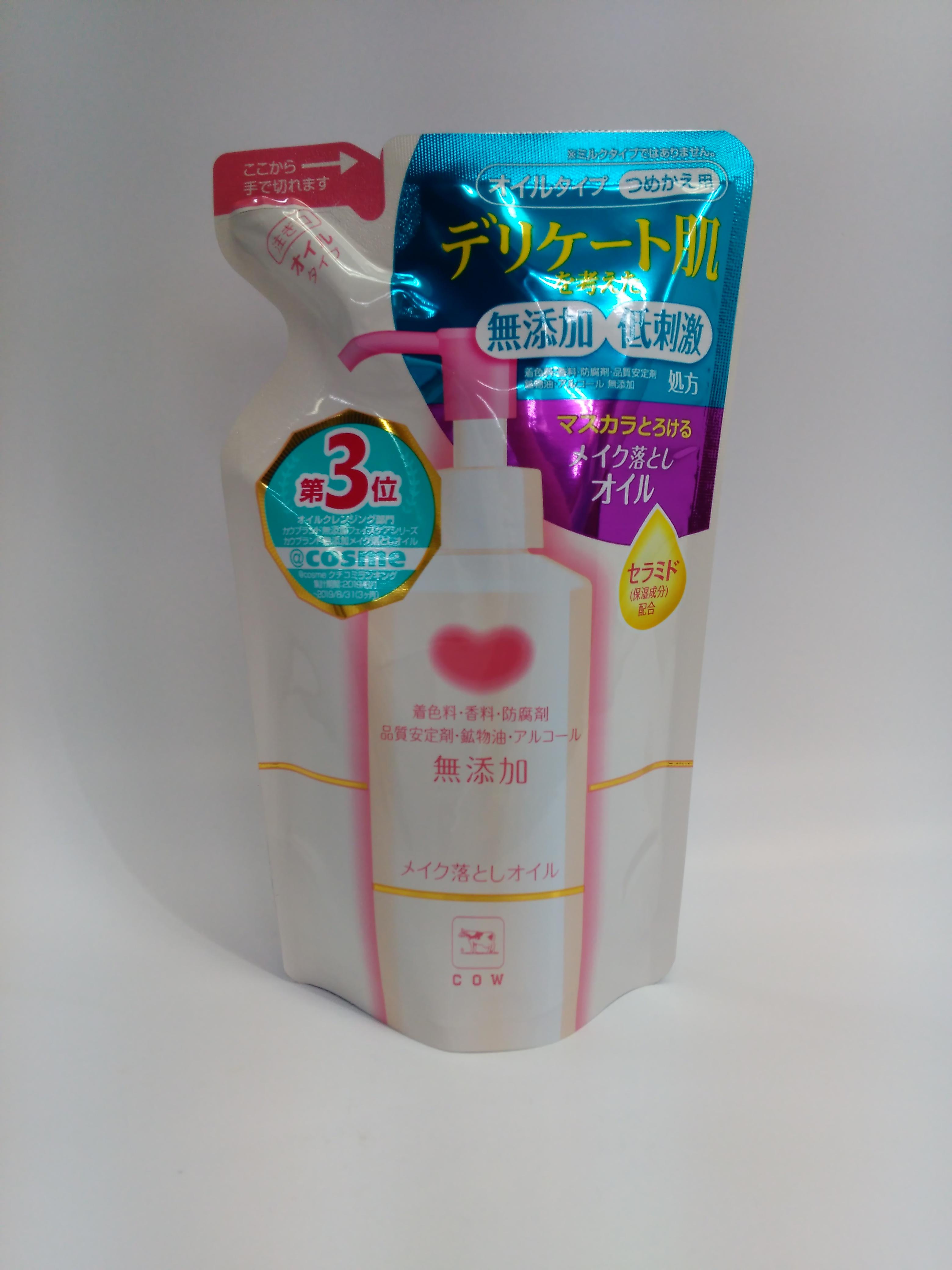 牛乳石鹸 カウブランド  無添加メイク落としオイル 詰替用   130ml