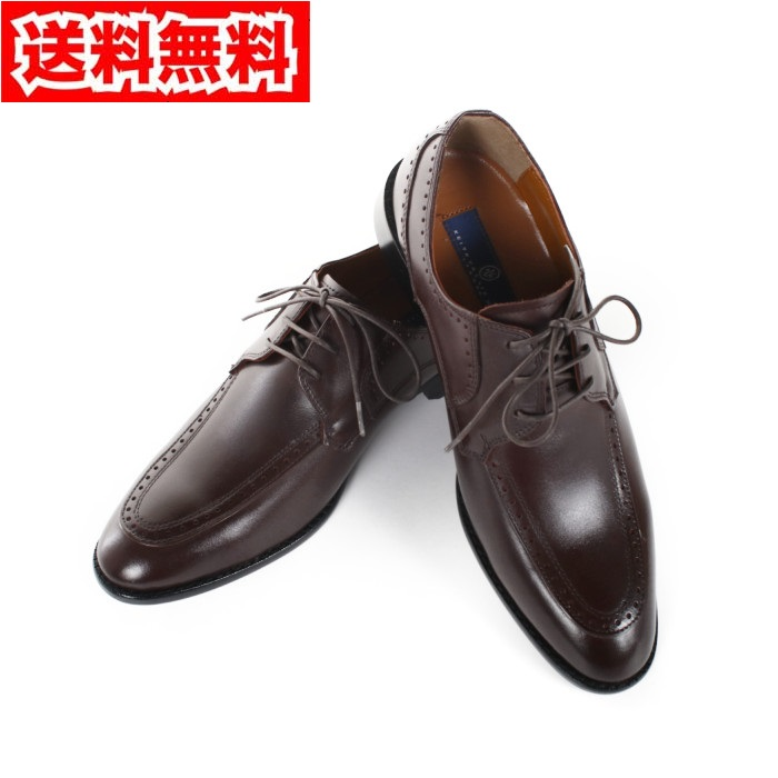 【送料無料!】キースバリー KV-063BR ブラウン サイズ 26.5 紳士靴 【KEITH VALLER BR】