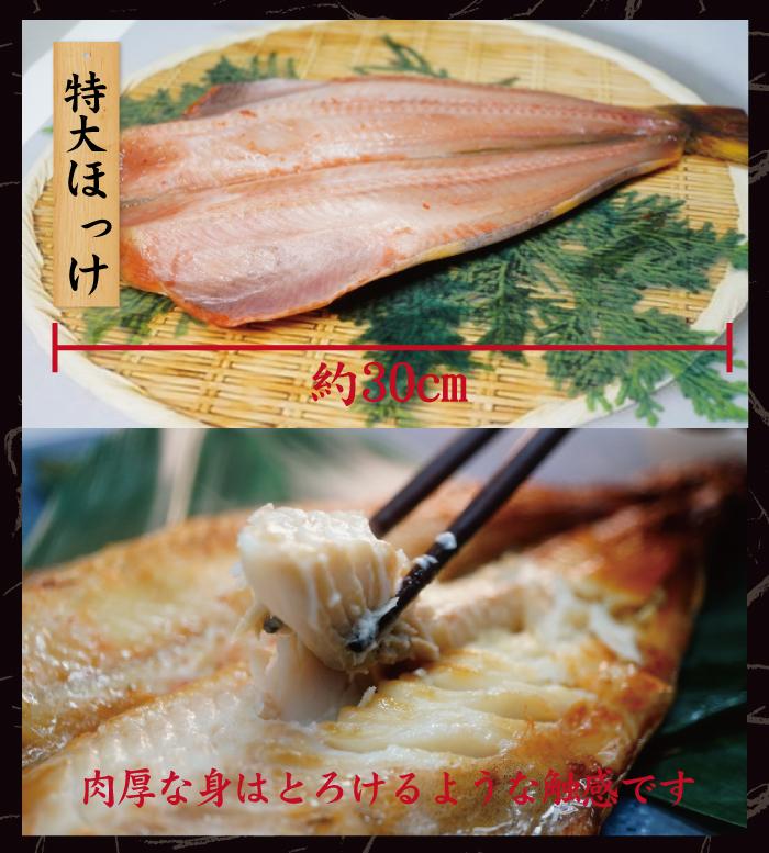 【送料無料】銀座伴助 特選干物3種セット