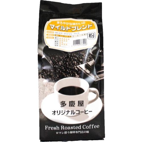 マイルドブレンド粉150g多慶屋オリジナルコーヒーコーヒー粉レギュラーコーヒー