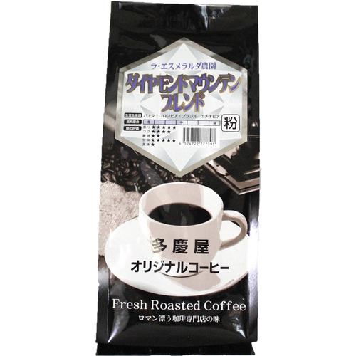 【TAKEYAスマイル便 対象品】ダイヤモンドマウンテンブレンド粉150g多慶屋オリジナルコーヒーコーヒー粉レギュラーコーヒー