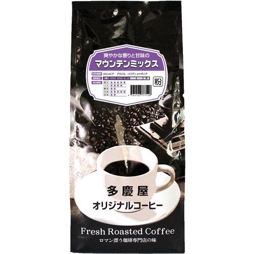 マウンテンミックス粉400g多慶屋オリジナルコーヒーコーヒー粉レギュラーコーヒー