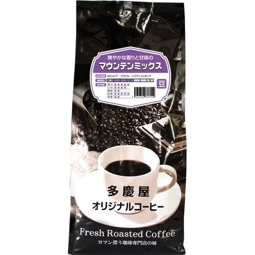 【TAKEYAスマイル便 対象品】マウンテンミックス豆400g多慶屋オリジナルコーヒーコーヒー豆レギュラーコーヒー