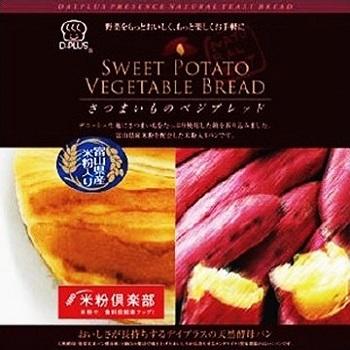 デイプラス パン 菓子パン 天然酵母パン ベジブレッド さつま芋