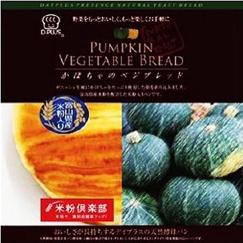 デイプラスパン菓子パン天然酵母パンベジブレッドかぼちゃ