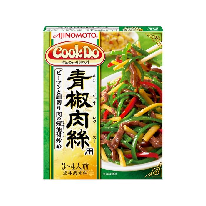 ■CooKDo 青椒肉絲 100g
