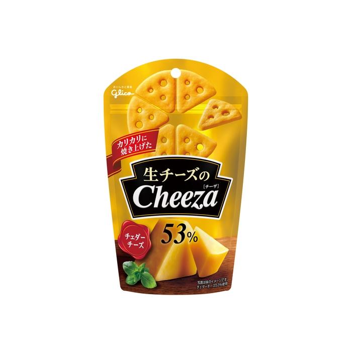 ■生チーズのチーザ チェダーチーズ 40g