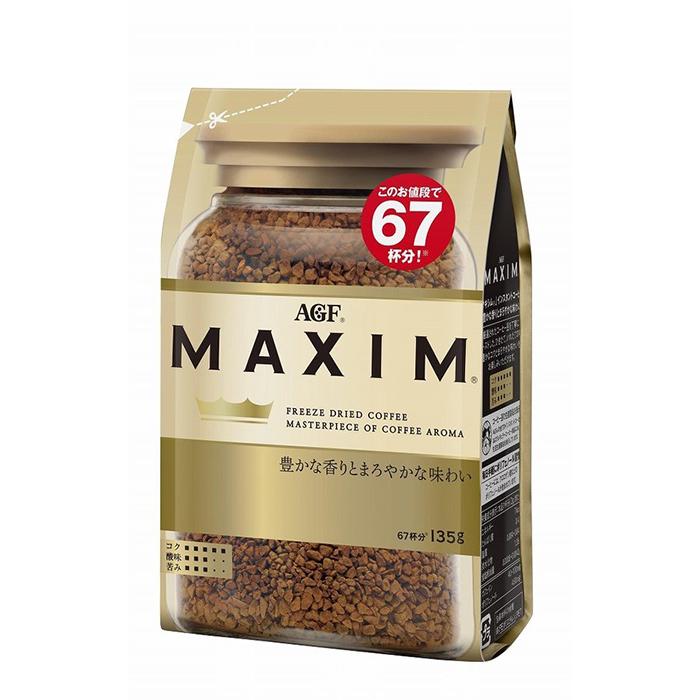 味の素AGFマキシムインスタントコーヒー点135g(約67杯分詰め替えタイプ|珈琲詰替え