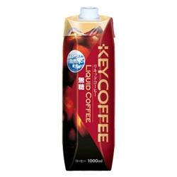 キーコーヒー リキッドコーヒー無糖 1L