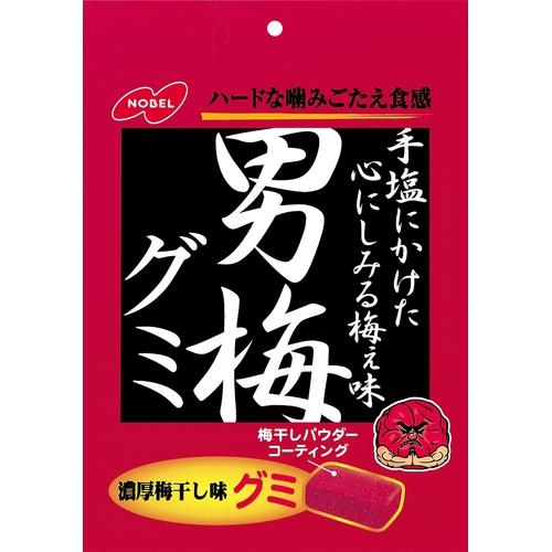 ■ノーベル 男梅グミ 38g