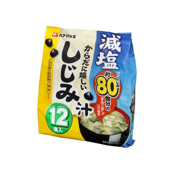 ■ハナマルキ 減塩 からだに嬉しいしじみ汁 12食