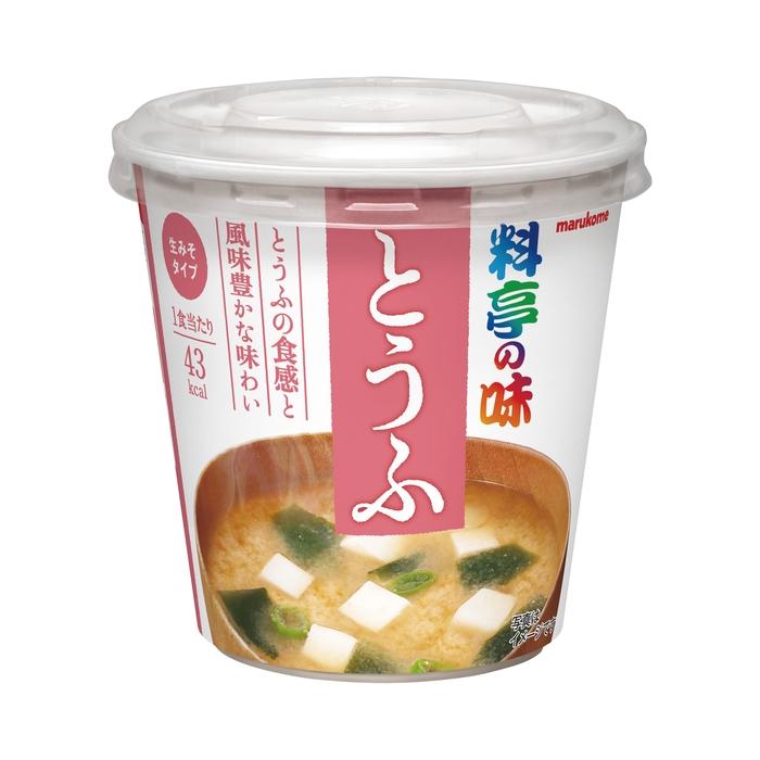 インスタント麺類カップ・スープ・みそ汁マルコメカップ料亭の味とうふ