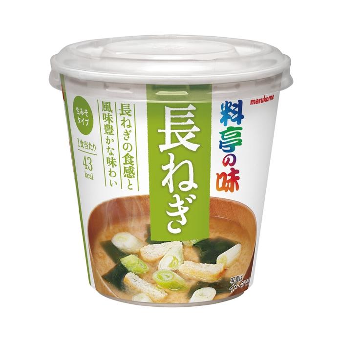 インスタント麺類カップ・スープ・みそ汁マルコメカップ料亭の味長ねぎ