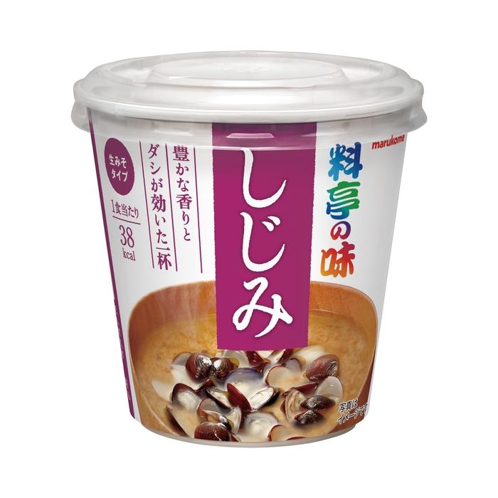 インスタント麺類カップ・スープ・みそ汁マルコメカップ料亭の味しじみ
