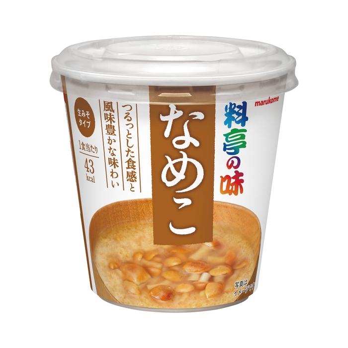 インスタント麺類 カップ・スープ・みそ汁 マルコメカップ 料亭の味なめこ