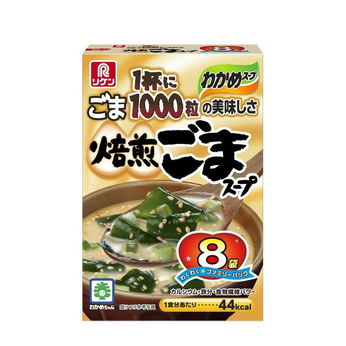 理研 焙煎ごまスープ 8袋
