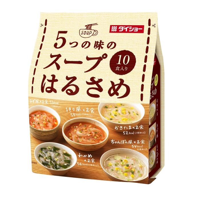 スープ 和風インスタントスープ 5つの味のスープはるさめ10食