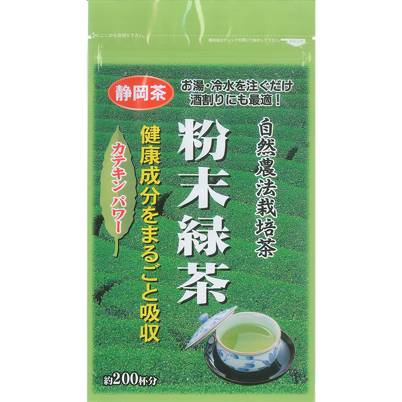 【TAKEYAスマイル便 対象品】日本茶日本茶粉末静岡産粉末緑茶100g