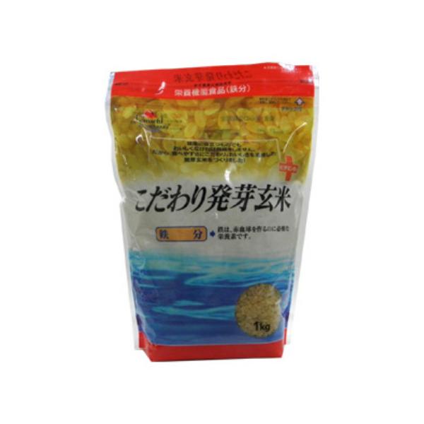 こだわり発芽玄米1kg