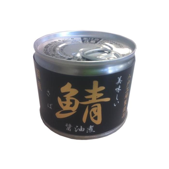 水産缶詰 魚缶詰 美味しい鯖 醤油煮 190g