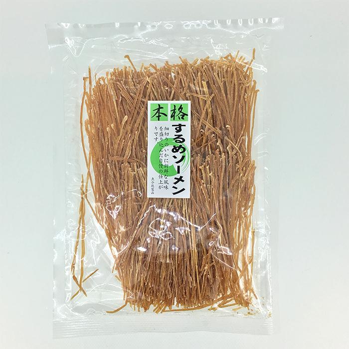 ■するめソーメン 135g