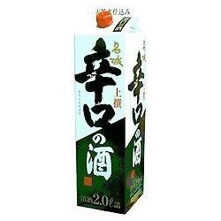【TAKEYAスマイル便 対象品】名城上撰辛口の酒2000ml