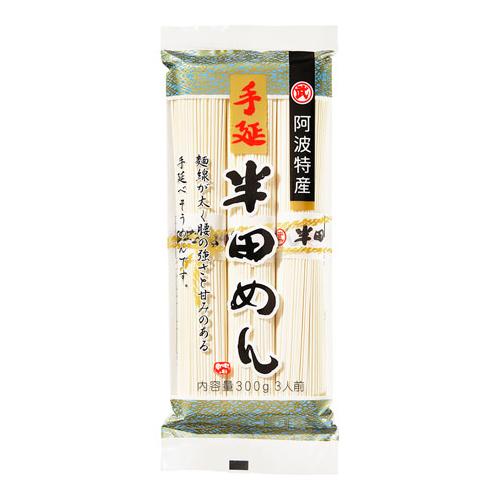徳島阿波名産手延半田麺300g
