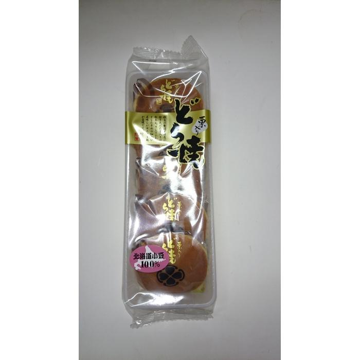 ■寿製菓 どら焼栗入り  5個入り