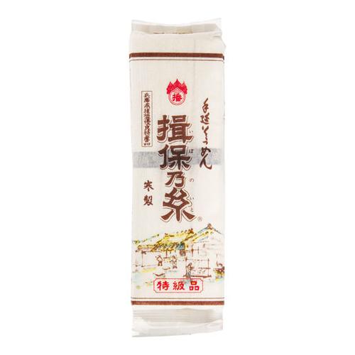 揖保の糸素麺特級黒帯300g