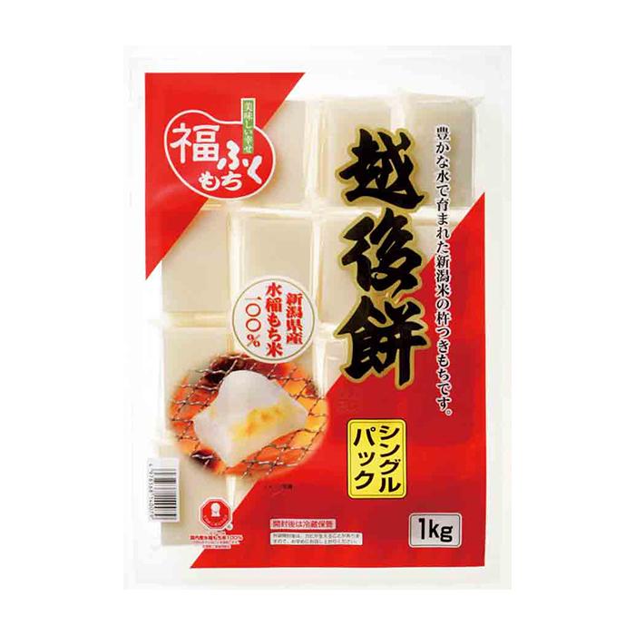 マルシン食品越後餅新潟県産水稲もち米100%1kgシングルパック