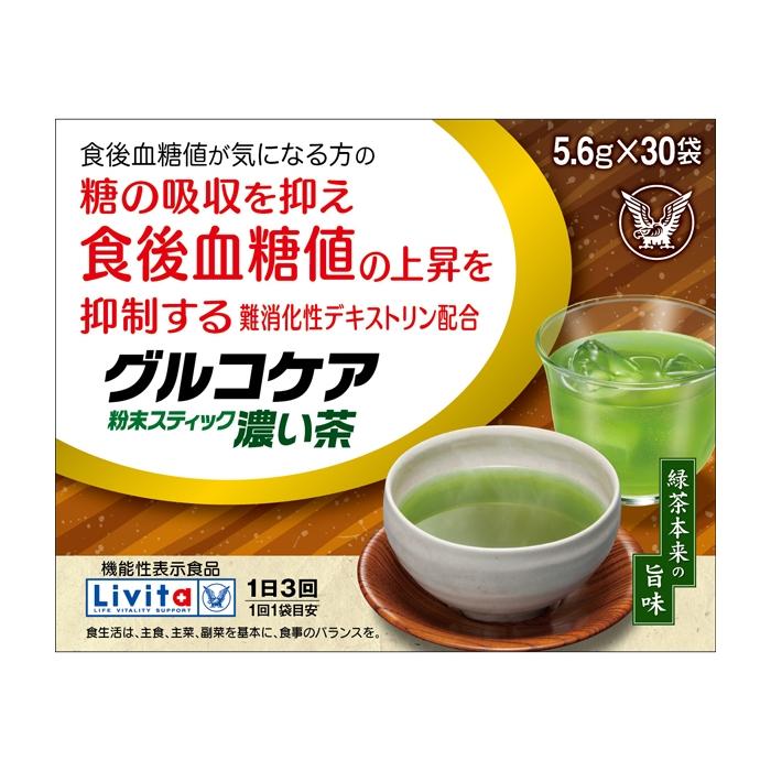 リビタ グルコケア 粉末スティック 濃い茶 ( 5.6g*30袋入 )