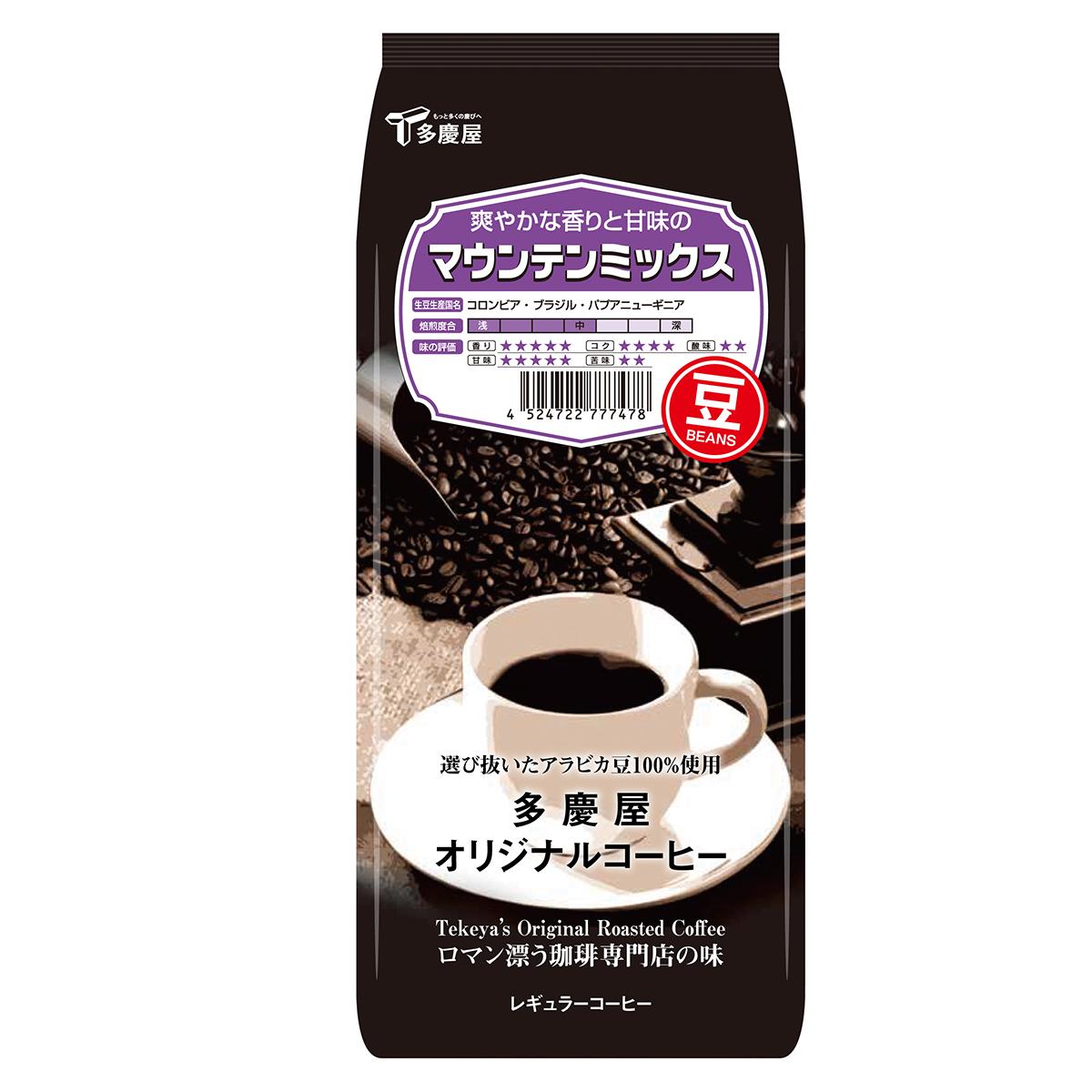 マウンテンミックス豆150g多慶屋オリジナルコーヒーコーヒー豆レギュラーコーヒー