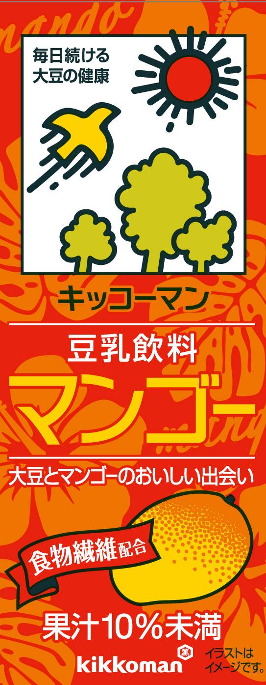 チルド飲料豆乳キッコーマン豆乳マンゴー200ml