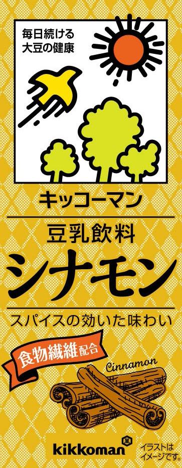 チルド飲料 豆乳 キッコーマン豆乳シナモン200ml
