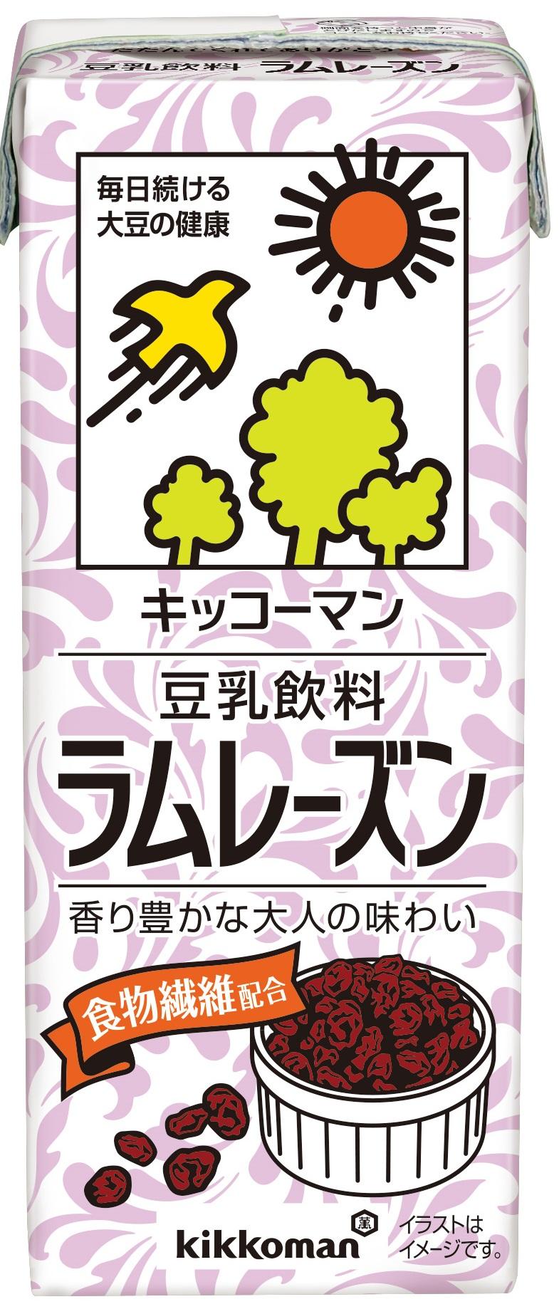 チルド飲料豆乳キッコーマン豆乳飲料ラムレーズ200ml