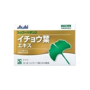 アサヒグループ食品 シュワーベギンコ イチョウ葉エキス(機能性表示食品) 270粒