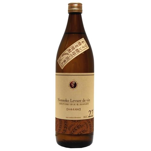 【TAKEYAスマイル便 対象品】のんのこワイン酵母仕込22度900mlお酒酒