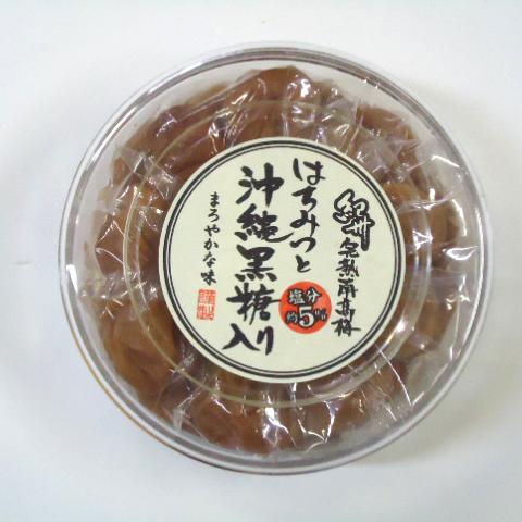 梅干しはちみつ梅干し紀州南高梅はちみつ沖縄黒糖500