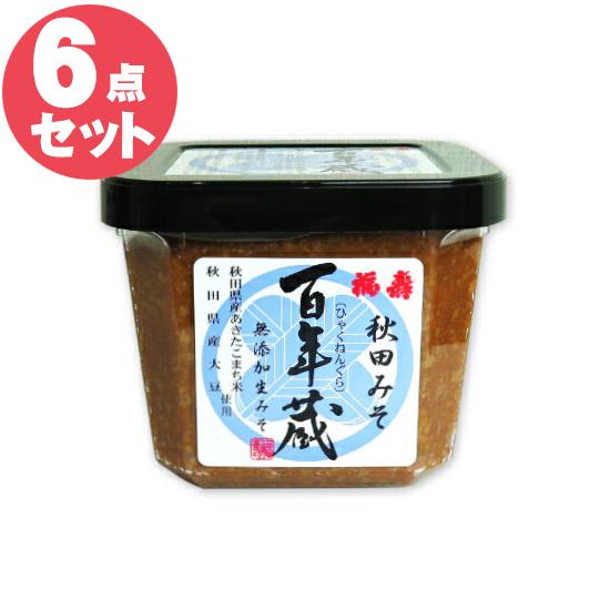 【6点セット】福寿百年蔵500g