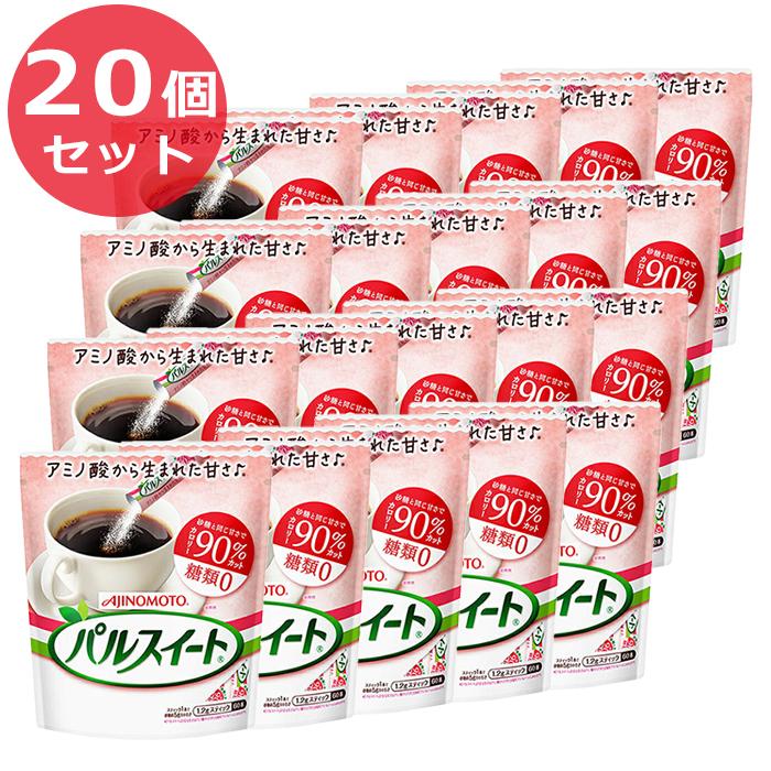 20個セット 送料無料 味の素 パルスイート スティック 1.2g×60本入 AJINOMOTO 砂糖 甘味料 低カロリー