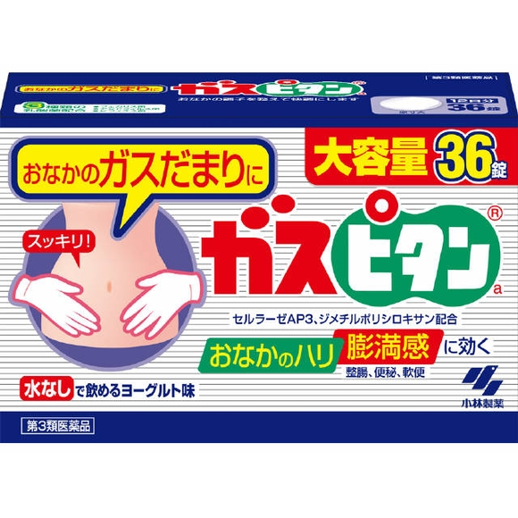 小林製薬 ガスピタンa 36錠【第3類医薬品】