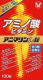 大正製薬 アニマリンL錠 100錠【第3類医薬品】