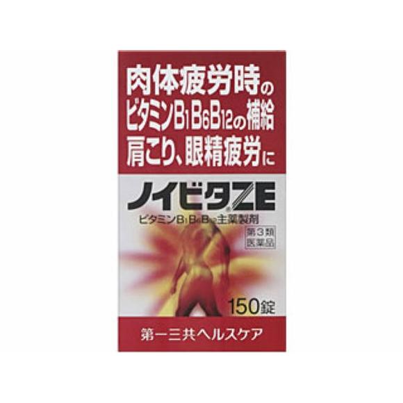 第一三共ヘルスケア ノイビタZE 150錠【第3類医薬品】