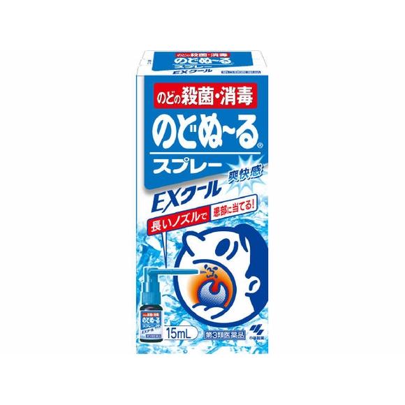 小林製薬 のどぬ~るスプレーEXクール 15ml【第3類医薬品】