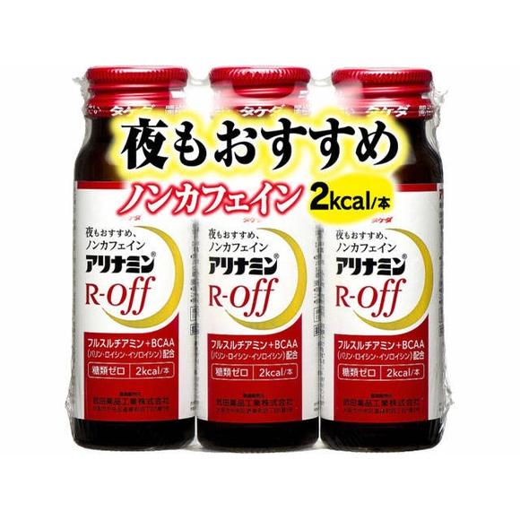 武田薬品工業 アリナミンRオフ 50ml×3本【指定医薬部外品】