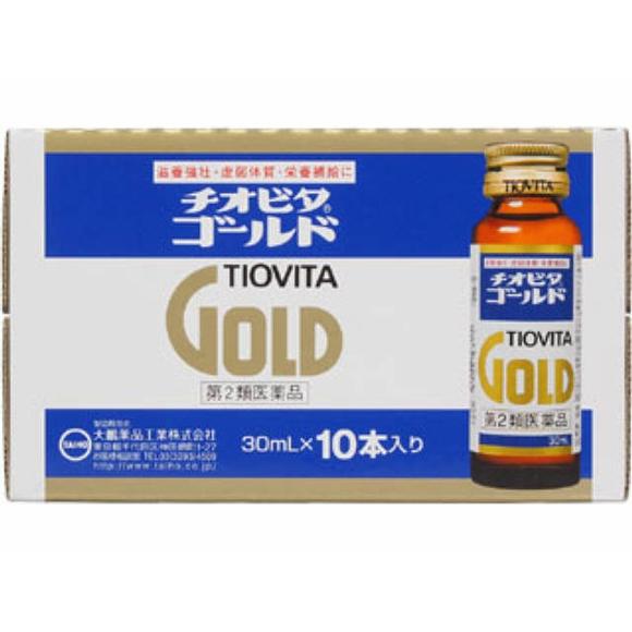 大鵬薬品工業 チオビタゴ-ルド 30ml×10本【第2類医薬品】