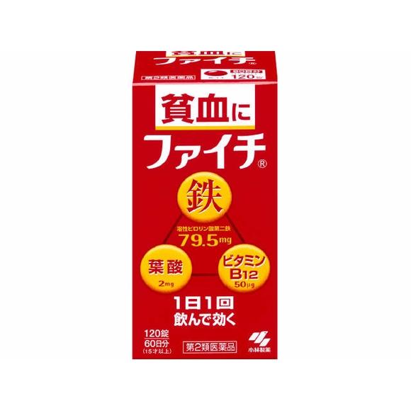小林製薬 ファイチ 120錠【第2類医薬品】